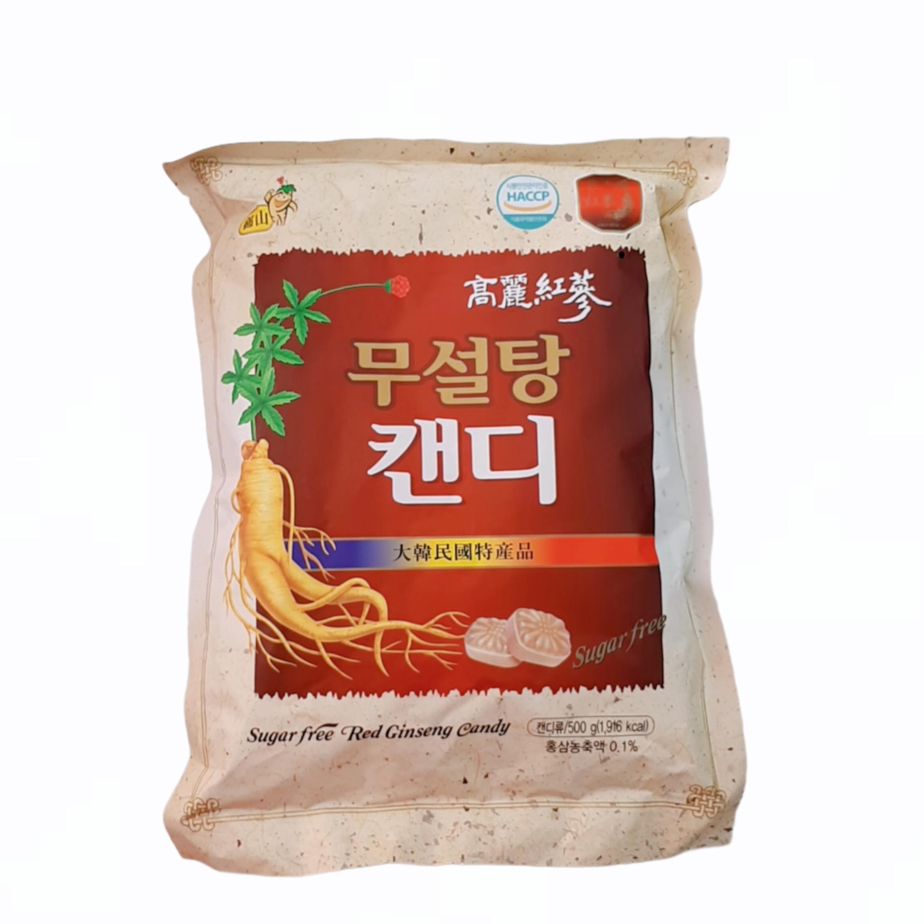 Kẹo Sâm - Sugar Free 500g