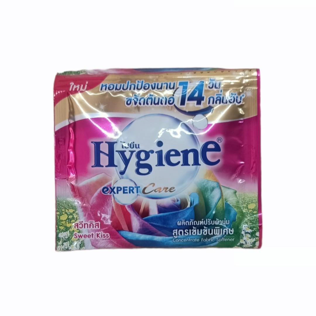 Nước Xả Vải Hygiene 5in1 Dây - 12Gói