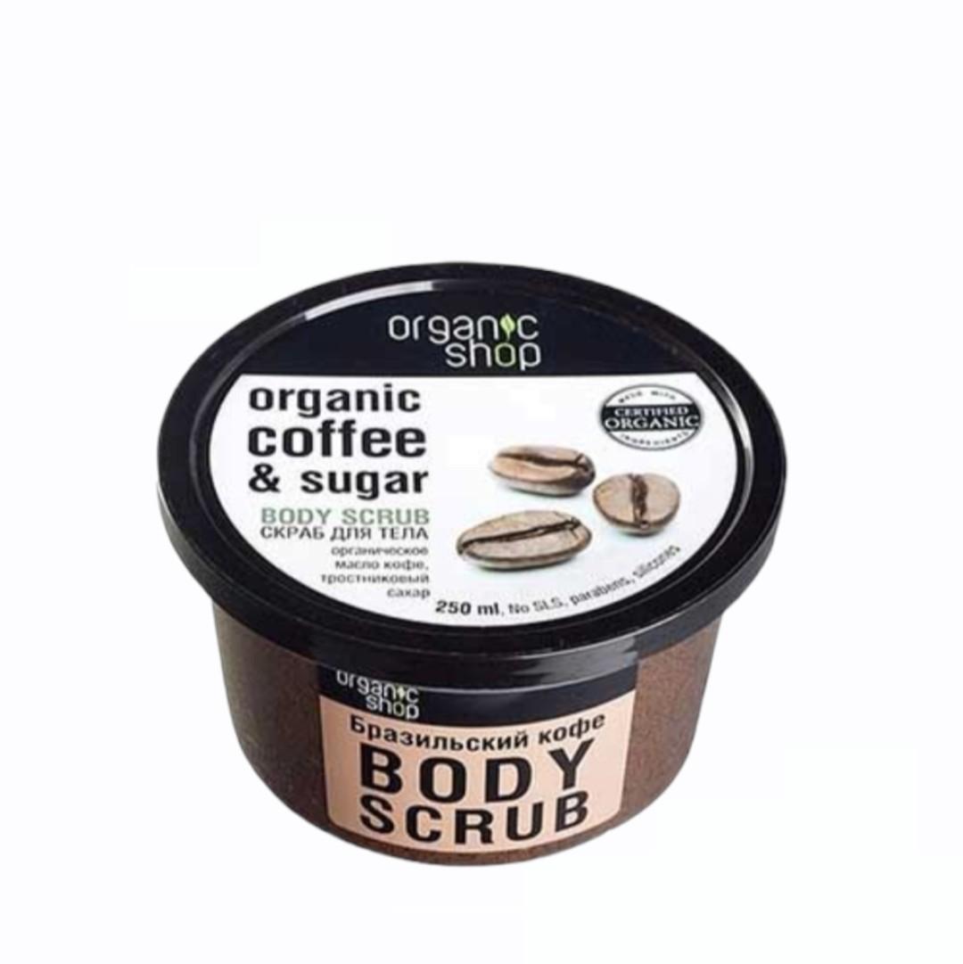 Tẩy Tế Bào Organic - Coffee & Sugar 250ml