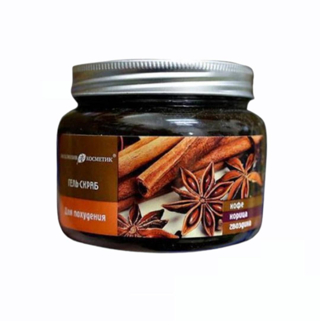 Tẩy Tế Bào Quế Hồi - Body Coffee Cloves Cinnamon 380g