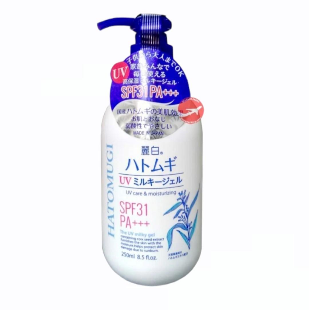 Sữa Dưỡng Thể  -  Hatomugi 250ml