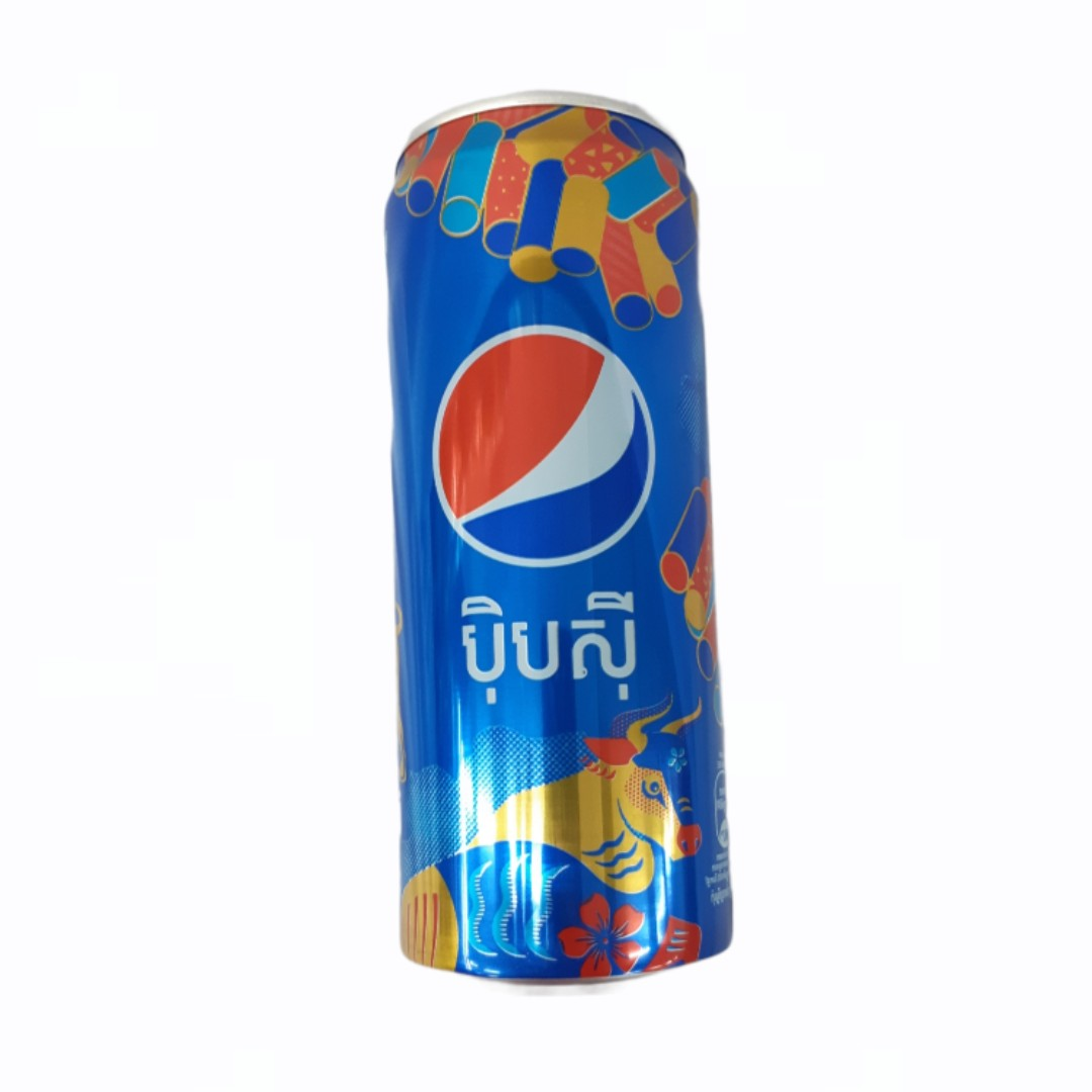Nước Ngọt - Pepsi 330ml