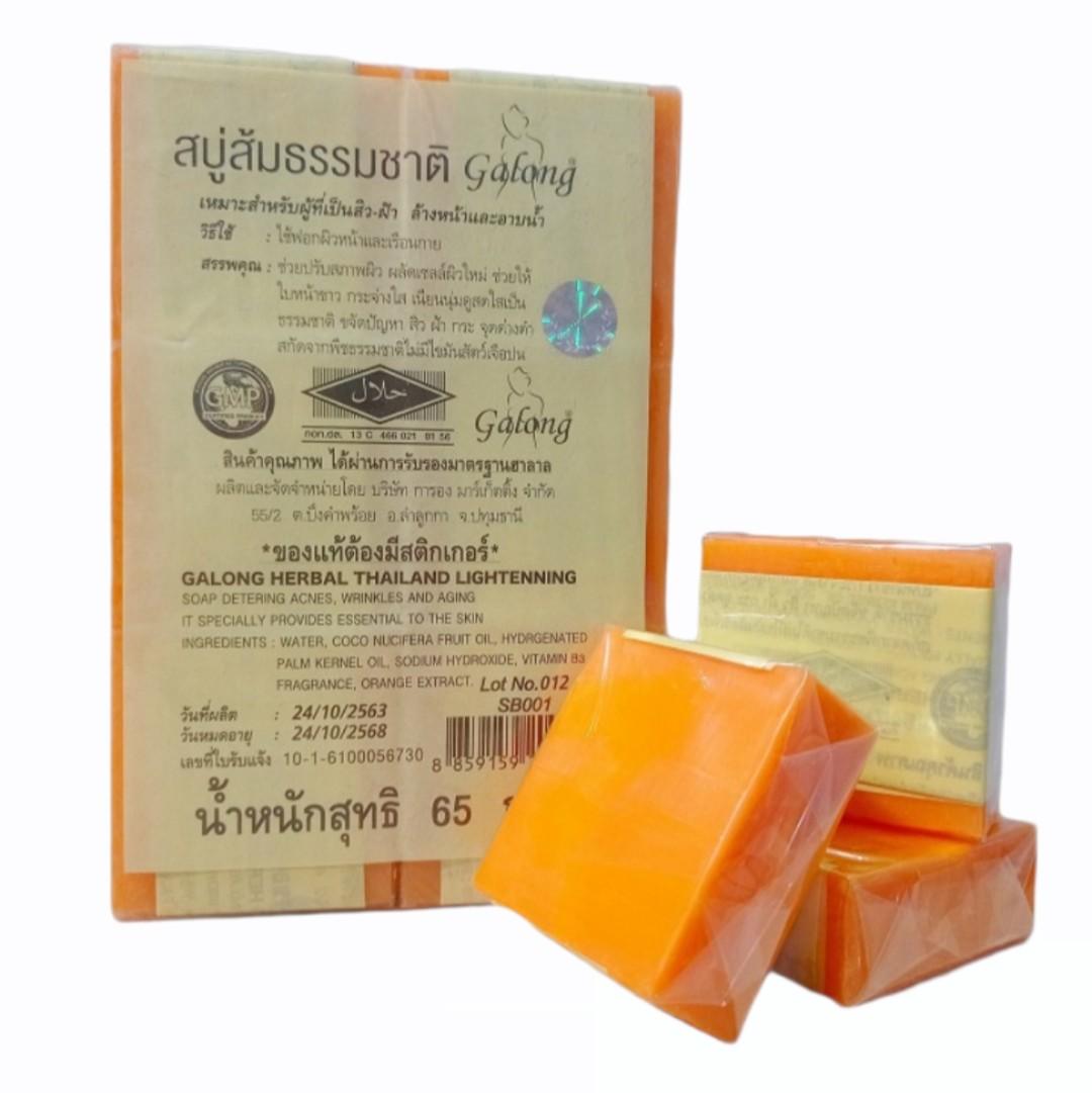 Xà Phòng - Cam Nghệ Thái Lan