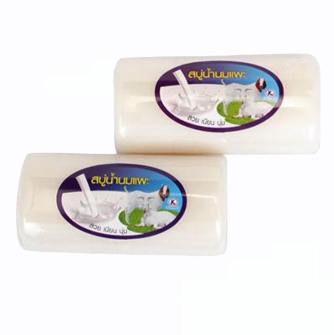 Xà Phòng - Gạo & Sữa Dê 50g