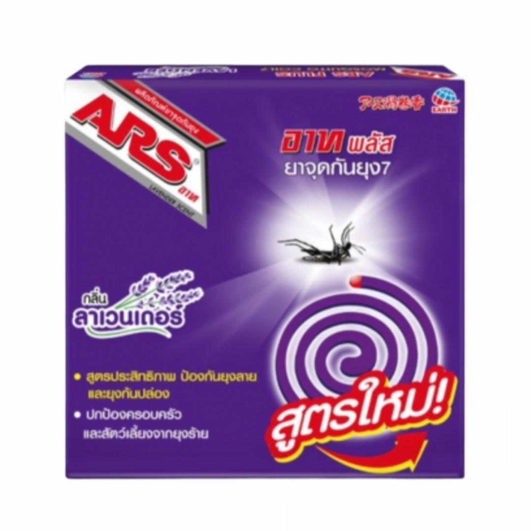 Nhang Muỗi ARS - Levender Scent (10 cây x 12g)