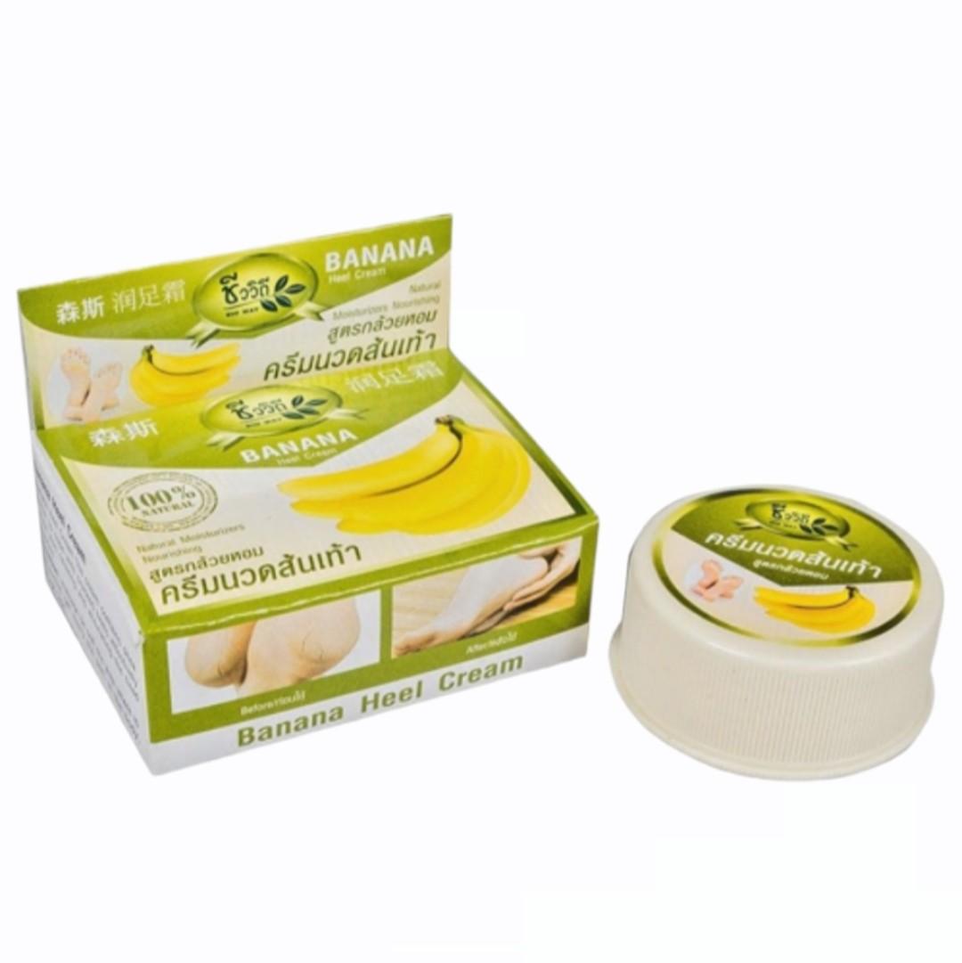 Kem Trị Nứt Gót - Banana Heel Cream 30ml