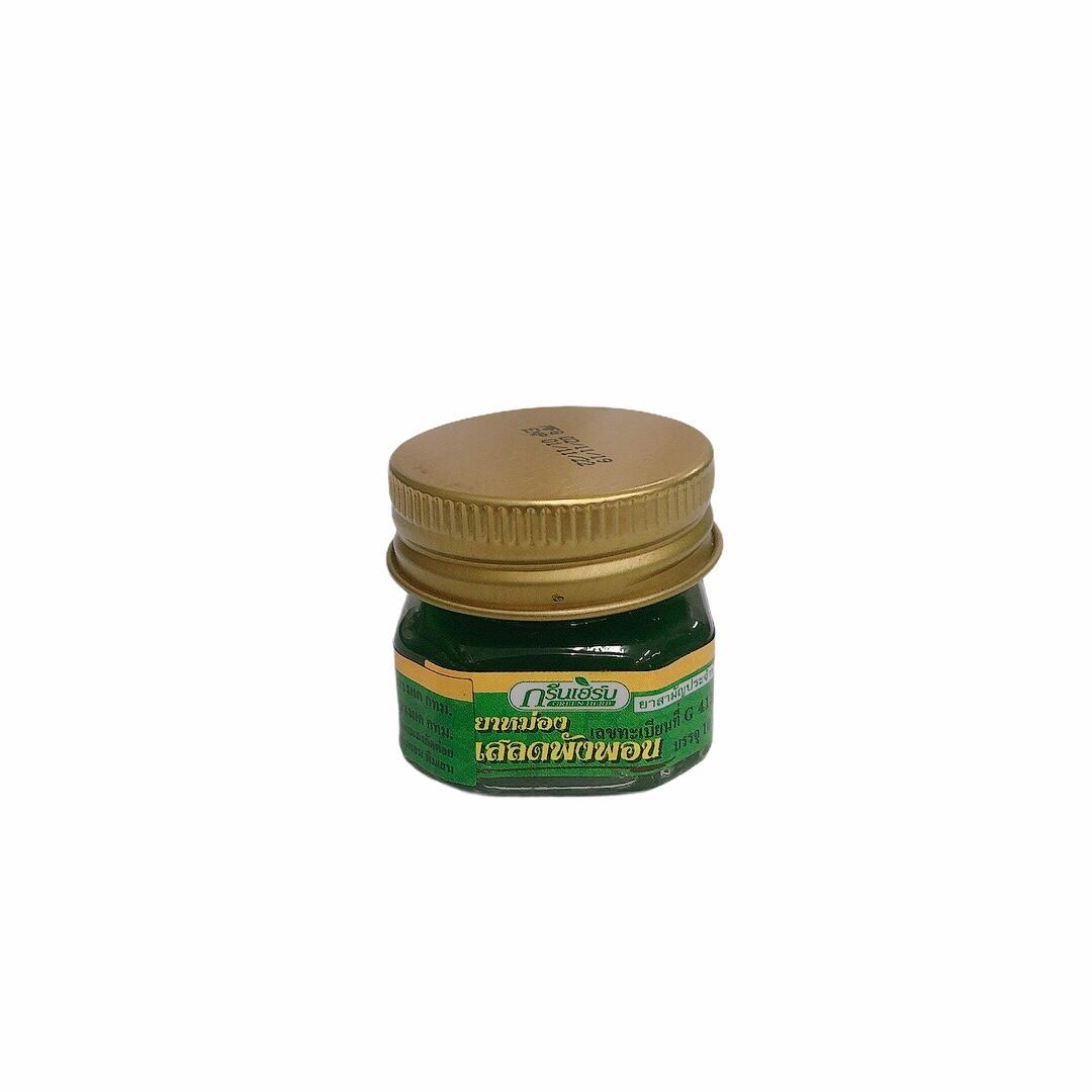 Dầu Cù Là Green Herb - Xanh 10g