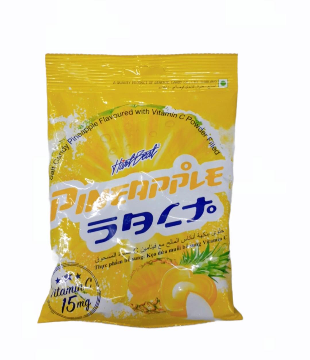 Kẹo Thơm Muối - Thái Lan